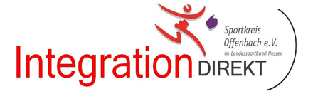 Logo Integeration-Direkt